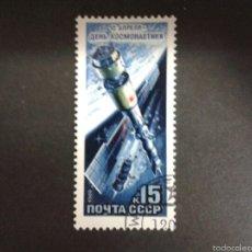 Sellos: SELLOS DE RUSIA (URSS). YVERT 5498. SERIE COMPLETA USADA.. Lote 58075981