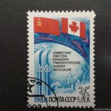 Sellos: SELLOS DE RUSIA (URSS). BANDERAS. YVERT 5519. SERIE COMPLETA USADA.. Lote 58076009