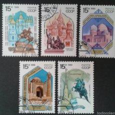 Sellos: SELLOS DE RUSIA (URSS). YVERT 5689/93. SERIE COMPLETA USADA.. Lote 58086503