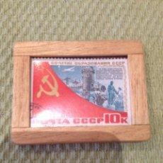 Sellos: SELLO UNION SOVIETICA 1982. Lote 58087344