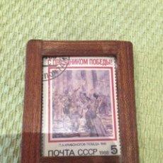 Sellos: SELLO UNION SOVIETICA 1988. Lote 58087424