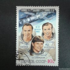 Timbres: SELLOS DE RUSIA (URSS). YVERT 4982. SERIE COMPLETA USADA.. Lote 58532113