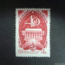 Sellos: SELLOS DE RUSIA (URSS). YVERT 3083. SERIE COMPLETA USADA.. Lote 58542928