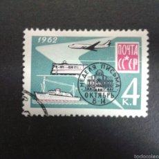 Timbres: SELLOS DE RUSIA (URSS). TRANSPORTES. YVERT 2565. SERIE COMPLETA USADA.. Lote 58542972