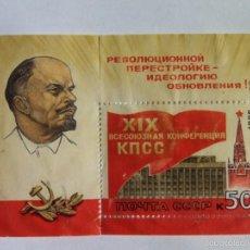 Sellos: HB. - RUSIA - NOYTA CCCP - VLADIMER LLICH ULIÁNOV - LENIN - 1988. Lote 58816381
