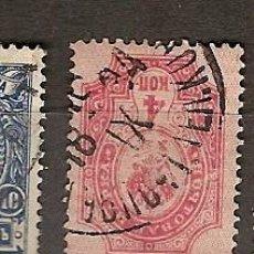 Sellos: RUSIA (F2). Lote 60514339