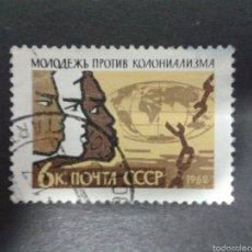 Timbres: SELLOS DE RUSIA (URSS). YVERT 2509. SERIE COMPLETA USADA.. Lote 62162552