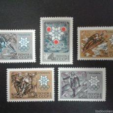 Timbres: SELLOS DE RUSIA (URSS). DEPORTES. YVERT 3272/6. SERIE COMPLETA NUEVA CON CHARNELA.. Lote 62483911
