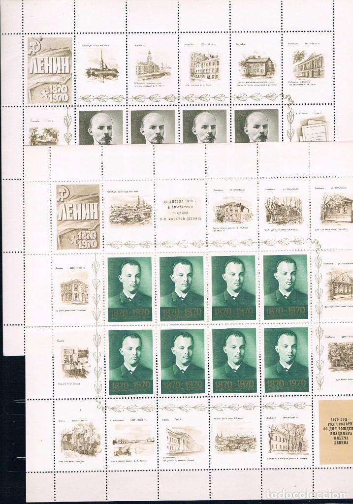 RUSIA. CENTENARIO DE LENIN. SERIE EN HOJA CON 8 SELLOS Y 16 VIÑETAS (Sellos - Extranjero - Europa - Rusia)