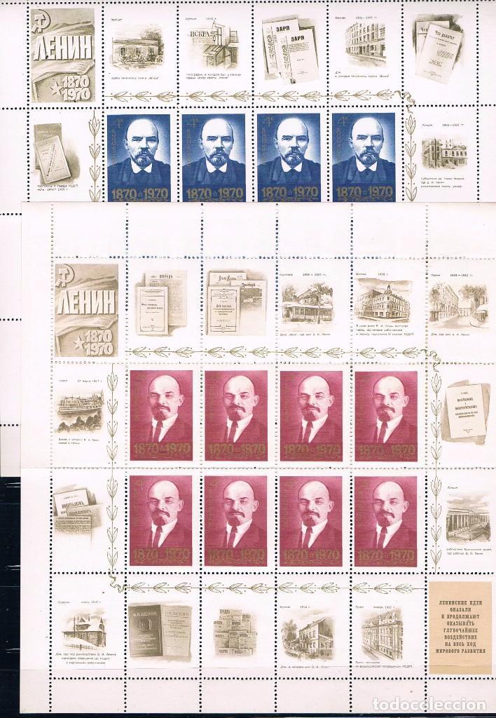Sellos: Rusia. Centenario de Lenin. Serie en Hoja con 8 sellos y 16 viñetas - Foto 2 - 62815120