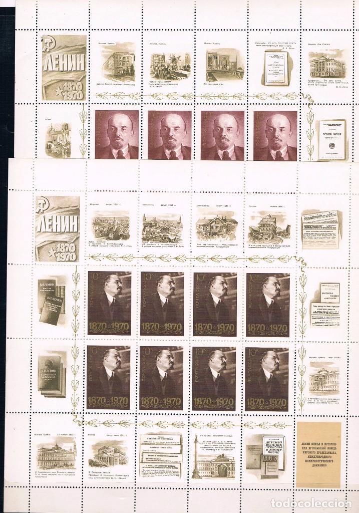 Sellos: Rusia. Centenario de Lenin. Serie en Hoja con 8 sellos y 16 viñetas - Foto 4 - 62815120