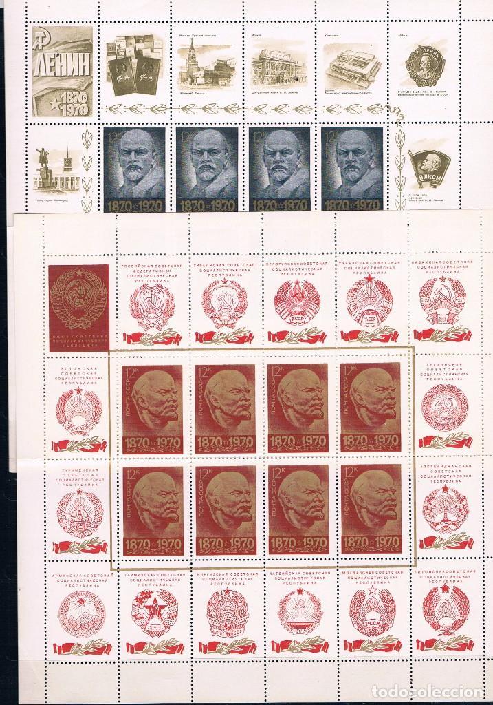 Sellos: Rusia. Centenario de Lenin. Serie en Hoja con 8 sellos y 16 viñetas - Foto 5 - 62815120