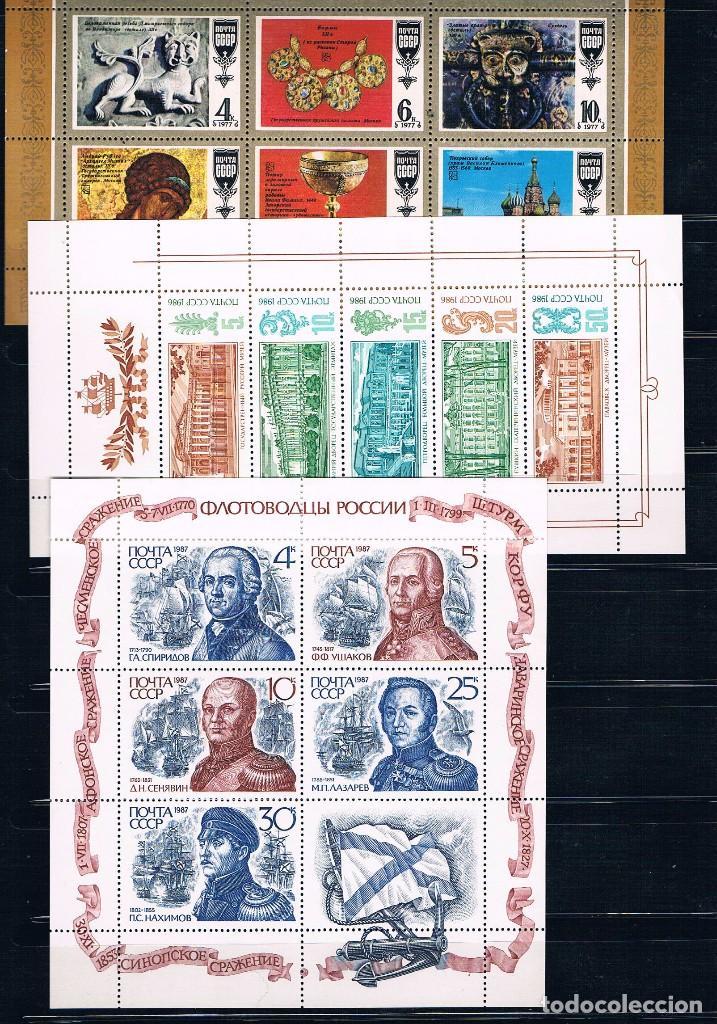 Sellos: Rusia. Conjunto de 5 Hojas Bloques y 3 Series en Minipliegos - Foto 2 - 62827244
