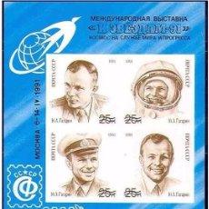 Sellos: RUSIA 1991 - 30º ANIVERSARIO DEL 1ER HOMBRE EN EL ESPACIO - YURI GAGARIN - SOBRECARGADA Y SIN DENTAR. Lote 195212580