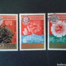 Sellos: SELLOS DE RUSIA (URSS). YVERT 4083/5. SERIE COMPLETA USADA. UPU. Lote 64193394