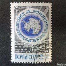 Timbres: SELLOS DE RUSIA (URSS). YVERT 3728. SERIE COMPLETA USADA. MAPAS.. Lote 64193458