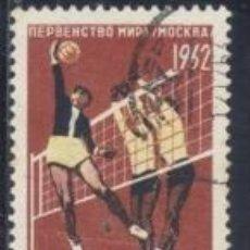 Sellos: RUSIA URSS 1962 - YVERT - 2530 ( USADO ). Lote 65558210