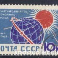 Sellos: RUSIA URSS 1964 - YVERT - 2770 ( USADO ). Lote 65670322