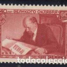Sellos: RUSIA URSS 1957 - YVERT - 1994 MNH ( ** ). Lote 65924418