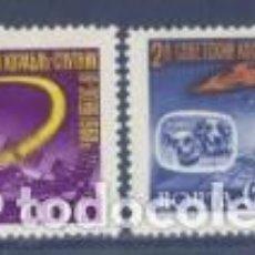 Sellos: RUSIA URSS 1960 - YVERT - 2329 / 30 MNH ( ** ). Lote 65979298