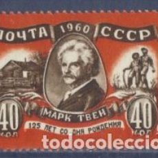 Sellos: RUSIA URSS 1960 - YVERT - 2360 MNH ( ** ). Lote 65979398