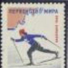 Sellos: RUSIA URSS 1962 - YVERT - 2526 MNH ( ** ). Lote 65979842