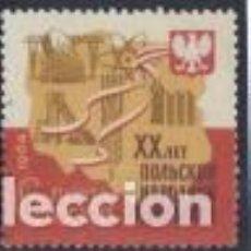 Sellos: RUSIA URSS 1964 - YVERT - 2829 MNH ( ** ). Lote 65980362