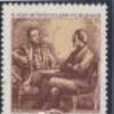 Sellos: RUSIA URSS 1964 - YVERT - 2875 MNH ( ** ). Lote 65980554
