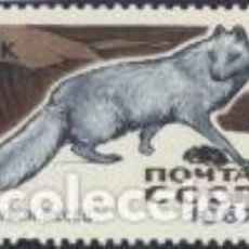 Sellos: RUSIA URSS 1967 - YVERT - 3265 MNH ( ** ). Lote 65985714