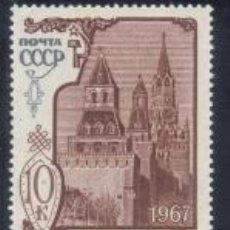 Sellos: RUSIA URSS 1967 - YVERT - 3311 MNH ( ** ). Lote 65986066