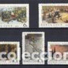 Sellos: RUSIA URSS 1967 - YVERT - 3324 / 28 MNH ( ** ). Lote 65986210