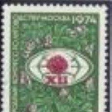 Sellos: RUSIA URSS 1974 - YVERT - 4036 MNH ( ** ). Lote 65995230