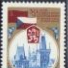Sellos: RUSIA URSS 1975 - YVERT - 4129 MNH ( ** ). Lote 65995682
