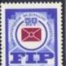 Sellos: RUSIA URSS 1976 - YVERT - 4247 MNH ( ** ). Lote 65996354