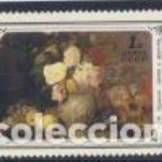 Sellos: RUSIA URSS 1979 - YVERT - 4612 MNH ( ** ). Lote 66003306