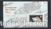 RUSIA URSS 1967 - YVERT - H / B - 44 MNH ( ** ) (Sellos - Extranjero - Europa - Rusia)