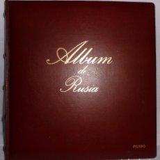 Sellos: RUSIA - URSS 1974 A 1979, ALBUM DE SELLOS ANTIGUA UNION SOVIETICA. Lote 68053053