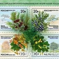 Sellos: RUSIA 2015 -1930/3- FLORA DE RUSIA MNH**. Lote 68275897