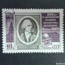 Sellos: SELLOS DE RUSIA (URSS). YVERT 1915. SERIE COMPLETA USADA.. Lote 68295949