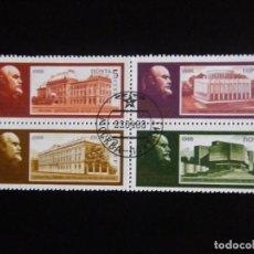 Sellos: UNIÓN SOVIÉTICA. SERIE COMPLETA EN HOJITA. CON MATASELLOS. Nº YVERT 5501/5504. CONMEMORATIVO. 1988. Lote 68466761