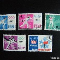 Sellos: UNIÓN SOVIÉTICA. SERIE COMPLETA CON MATASELLOS. 1964. Nº YVERT 2772/76. DEPORTES. OLIMPIADAS.. Lote 68486225