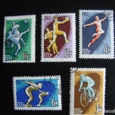 Sellos: UNIÓN SOVIÉTICA. SERIE COMPLETA CON MATASELLOS. 1963. Nº YVERT 2684/88. DEPORTES.. Lote 68487713