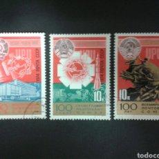 Sellos: SELLOS DE RUSIA (URSS). YVERT 2083/5. SERIE COMPLETA USADA. UPU.. Lote 68623542