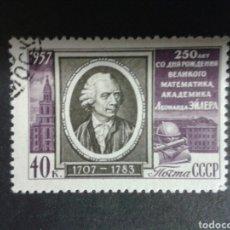 Sellos: SELLOS DE RUSIA (URSS). YVERT 1815. SERIE COMPLETA USADA.. Lote 68932302