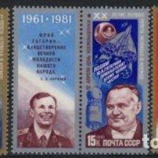 Sellos: RUSIA 1981 IVERT 4793/5 *** CONQUISTA DEL ESPACIO - 20º ANIVERSARIO 1ER. HOMBRE EN EL ESPACIO. Lote 69357469