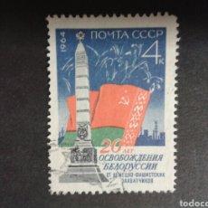 Sellos: SELLOS DE RUSIA (URSS). YVERT 2874. SERIE COMPLETA USADA.. Lote 69662845