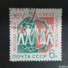 Timbres: SELLOS DE RUSIA (URSS). YVERT 3229. SERIE COMPLETA USADA.. Lote 69726869