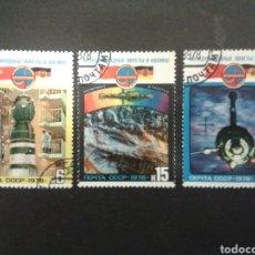 Sellos: SELLOS DE RUSIA (URSS). YVERT 4524/6. SERIE COMPLETA USADA. ESPACIO.. Lote 69727149