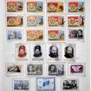 Sellos: LOTE DE 27 SELLOS DE URSS, USADOS.. Lote 70466661