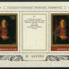 Sellos: RUSIA 1983 HB IVERT 161 *** PINTURA HOLANDESA - MUSEO ERMITAGE DE LENINGRADO - REMBRANDT. Lote 71841127
